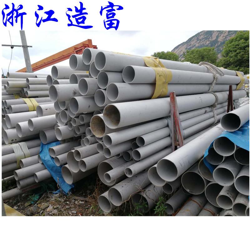 304不锈钢管 不锈钢圆管/316不锈钢管/201不锈钢拉丝管 不锈钢管示例图3