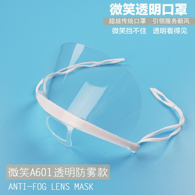 厂家直销新A601微笑透明PET塑料卫生口罩 长效双面防雾透明口罩