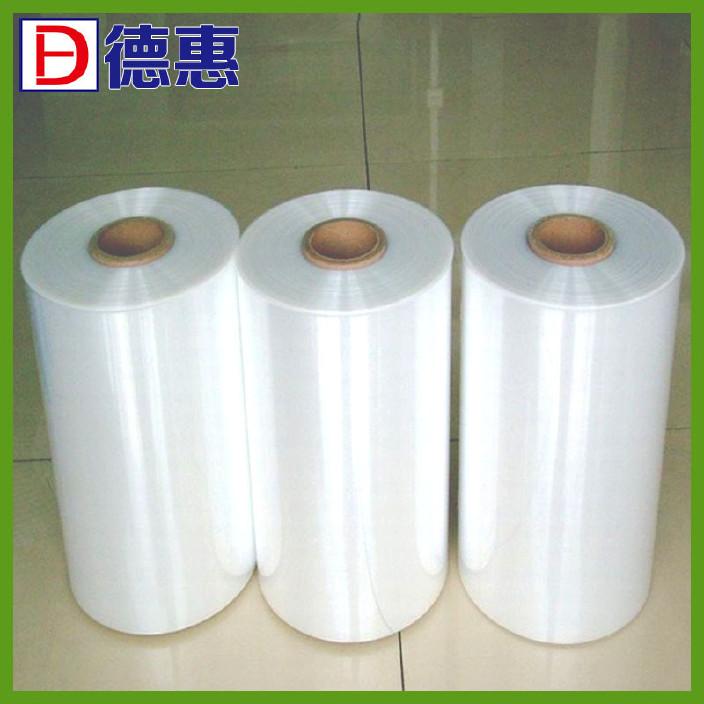 廠家直銷高透明PVC收縮膜彩色印刷標簽印刷PE收縮膜印刷