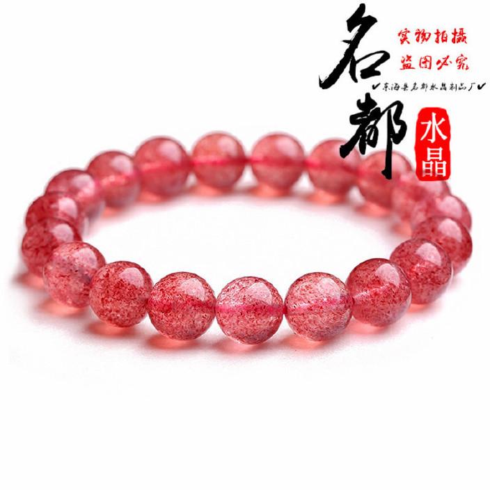 [赠送证书]天然 7A 草莓晶手链单圈  冰种润红草莓晶手串批发