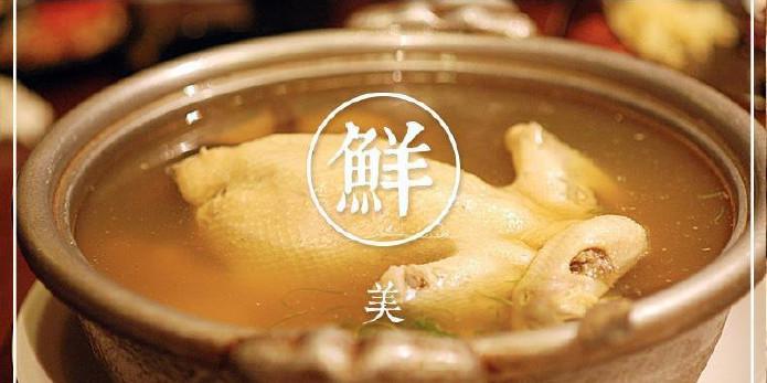 百味斋鱼饵百合炖鸡老米面料85gv鱼饵炖鸡香黄莲子能做锅汤图片