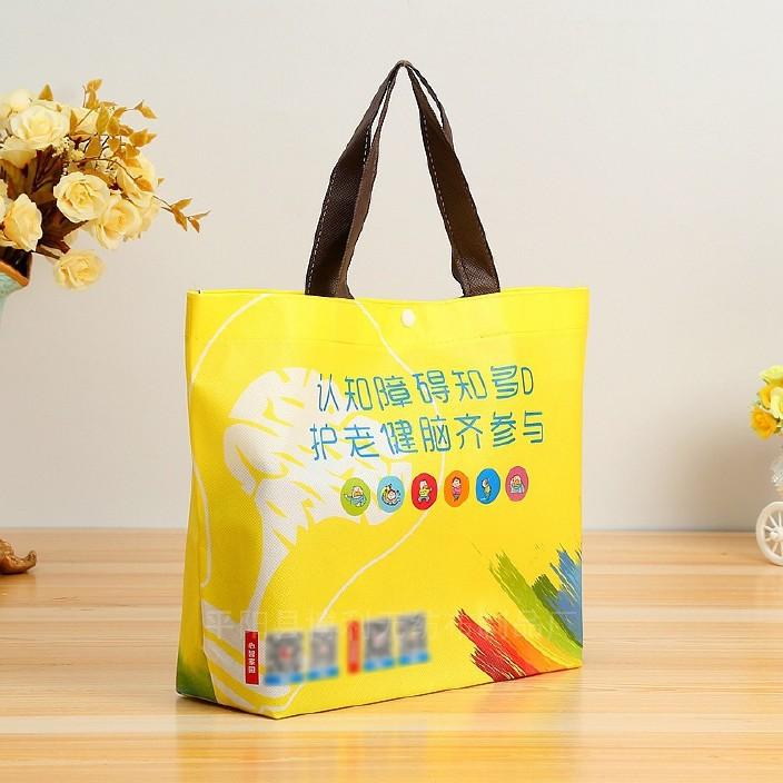 厂家定做彩印覆膜无纺布袋子环保购物袋礼品手提袋子可设计logo图片