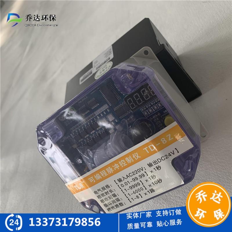 批量生产TD-12Z可编程脉冲控制仪 单机除尘器控制仪 九江智能低压控制仪