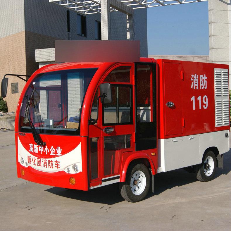 消防车厂家 长期供应 标准消防车  社区电动消防车图片