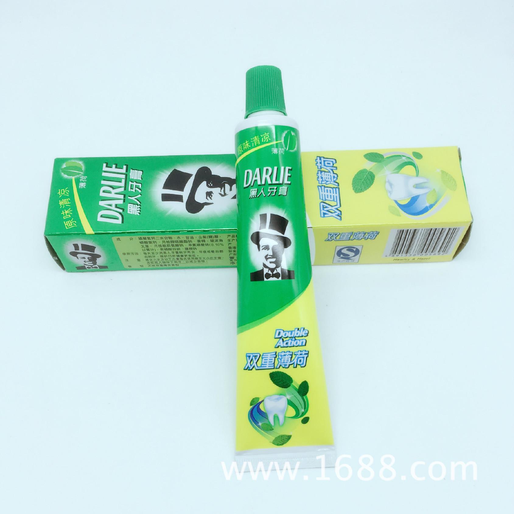 发行90克牙膏 超白 超白矿物盐 副重薄荷 茶倍健 厂价直销示例图9