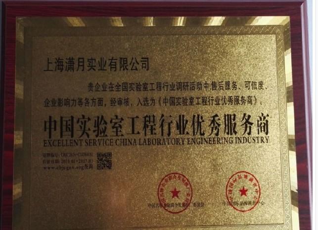 档案防磁柜音像光碟CD防磁柜厂家1小时防磁柜示例图9