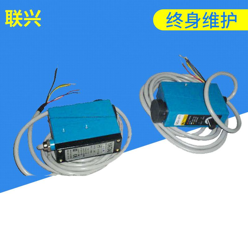 廠家直銷意大利帝斯光電 切袋機追色電眼 色標光電傳感器可定制