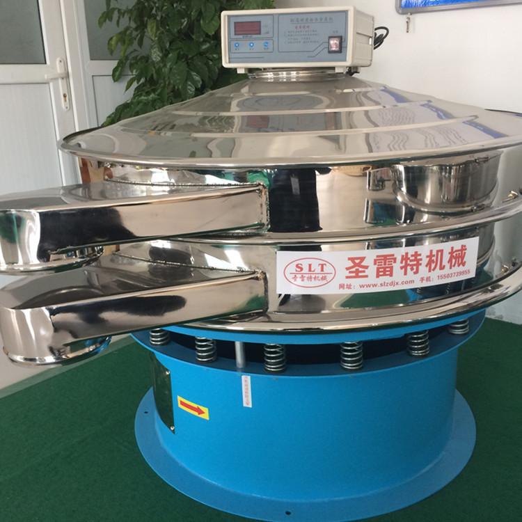 廠家定做φ1200型超聲波篩粉機-用于各種微粉高精度篩分精選示例圖1