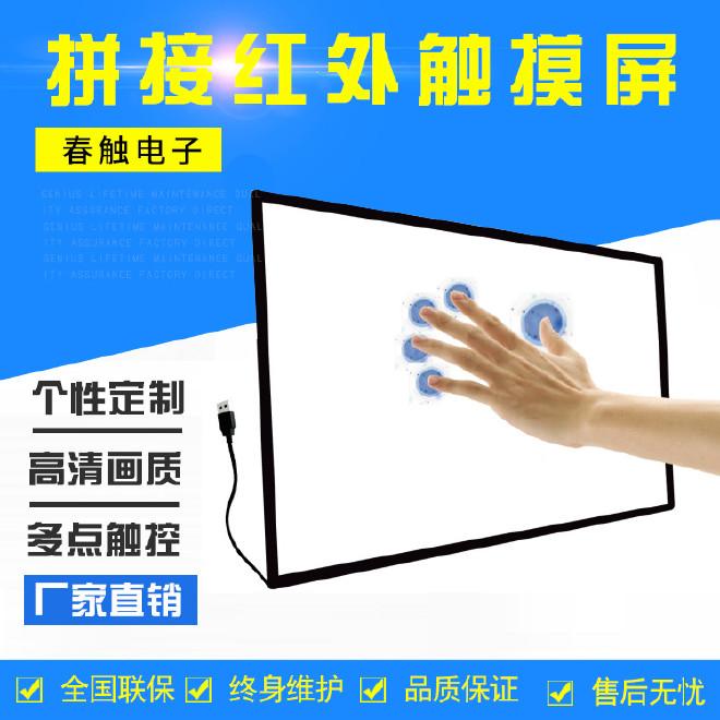 批发供应壁挂式液晶拼接屏 液晶拼接屏 液晶拼接屏批发