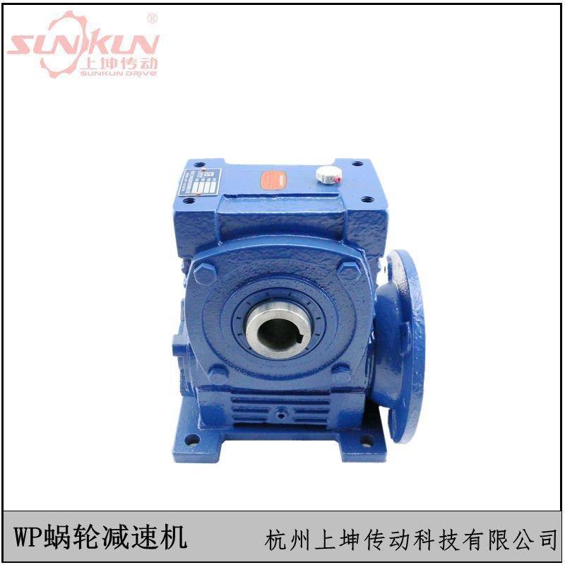 厂家特价直销蜗轮蜗杆  铸铁WPWDKA/S/O/T型号40-250蜗杆减速机 工厂配电机,速比10-60扭矩大