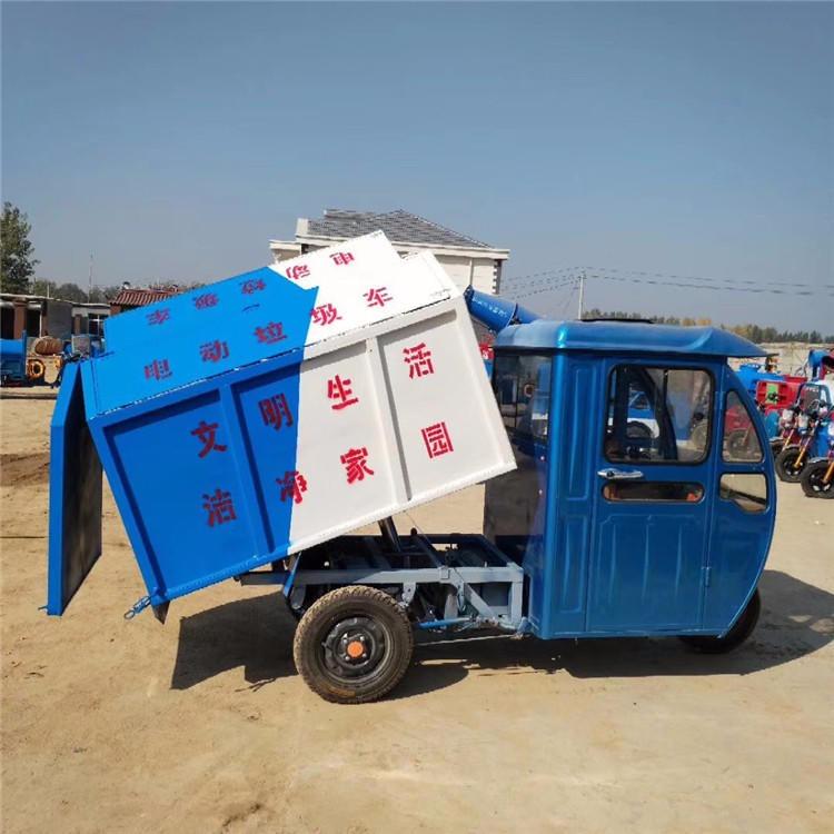 專業生產電動自卸垃圾車 全封閉電動三輪垃圾車 電動環衛掛桶式垃圾車 新能源電動垃圾車價格