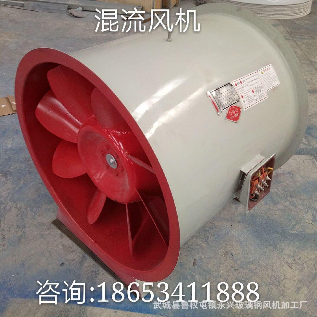 郑州HTF(B)消防风机排烟混流高温,四川自学防日语排烟入门教程图片