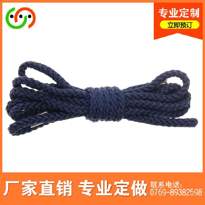 厂家直销 pp编织绳蓝色手提绳丙纶DIY八股扭绳多色可定制图片