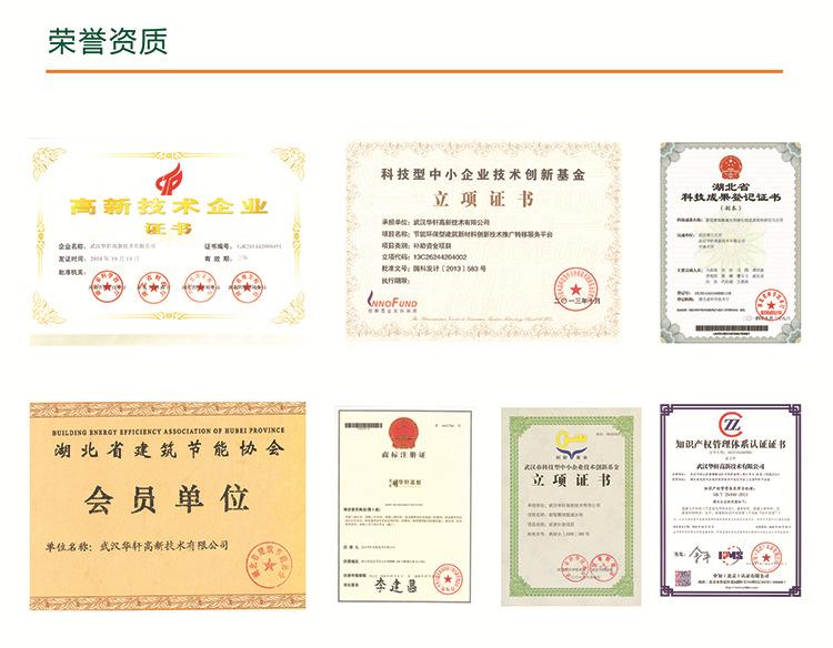 華軒高新HX-ZXJ混凝土減膠劑 商混站用減膠劑 減少水泥用量示例圖5
