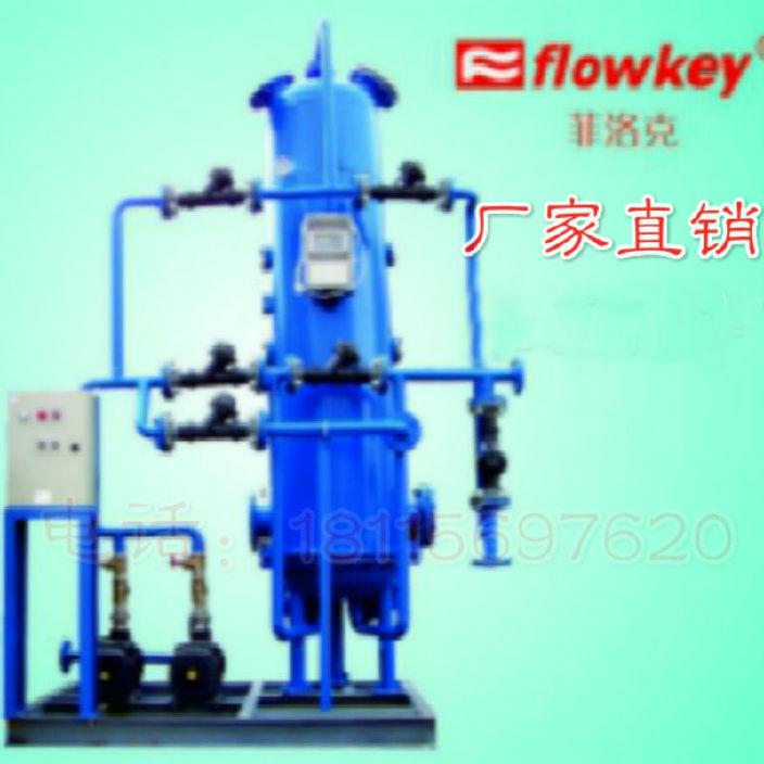 手動型海綿鐵除氧機組 除氧設備 水處理設備 鍋爐除氧器生產廠家