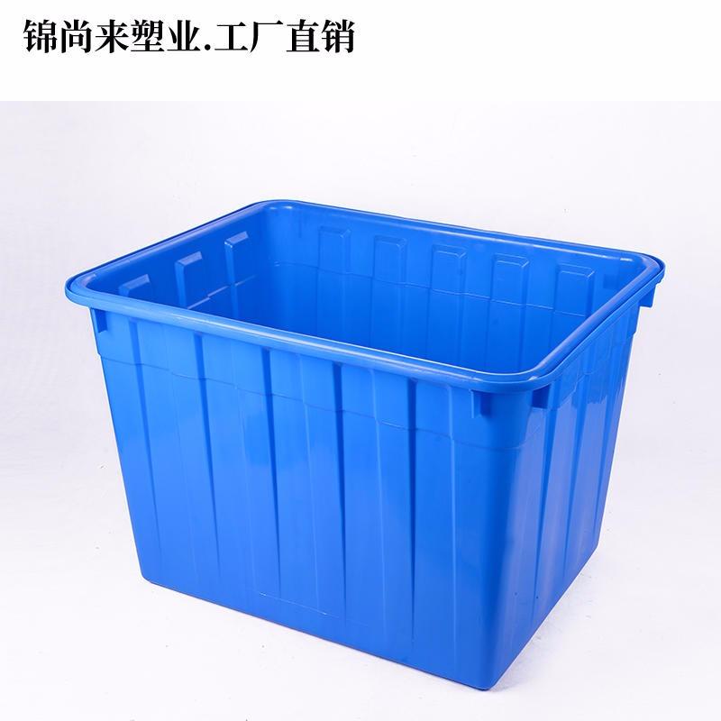 锦尚来 400L加厚塑料水箱价格低质量好 白色HDPE塑胶箱可堆叠 5000家合作企业欢迎来厂参观