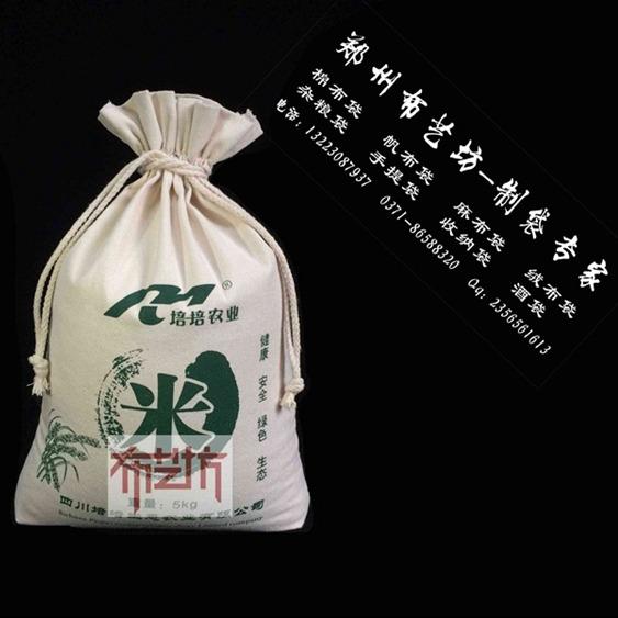 帆布大米袋小米袋定制  厂家设计加工礼品杂粮袋   粗布粮食袋设计印刷图片