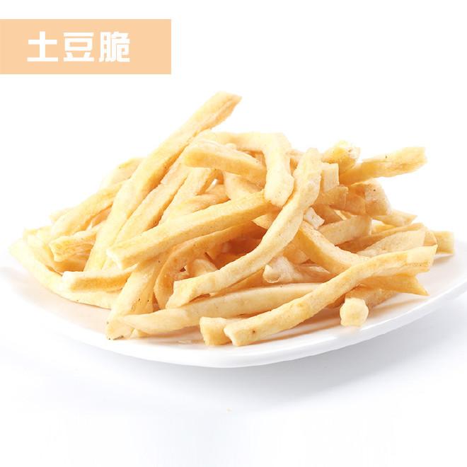 马铃薯脆片办公室休闲零食铝箔袋装50*50g土豆条薯条 批发