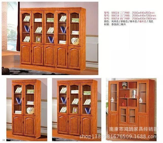 厂家直销  实木电脑桌- 书架 转角电脑桌 组合小户型桌子  809W#示例图6
