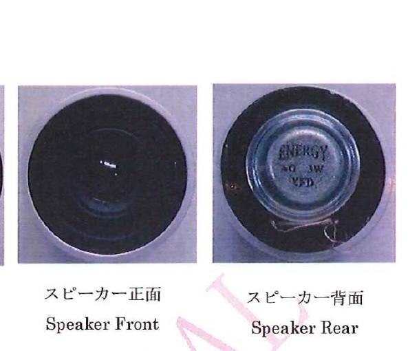 胶边蓝牙音箱喇叭钢炮低音振膜日本低频振膜磁悬浮内磁喇叭图片