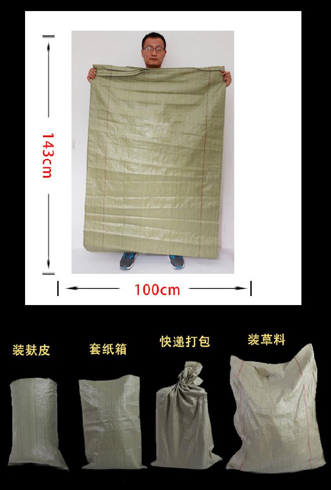 灰�G色���z��袋生�a�S家特�r平方48克蛇皮袋子100*150大袋子示例�D18