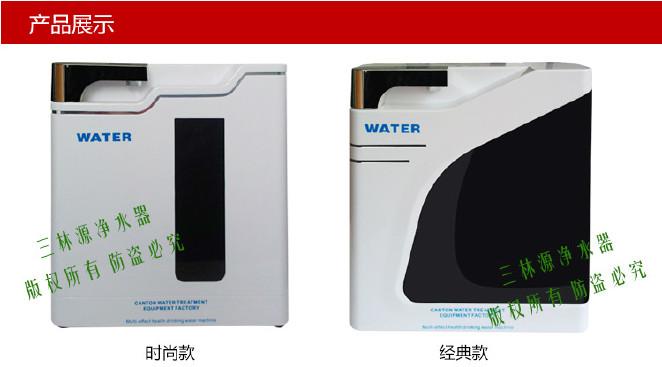 2015新款己带水龙头hg008810级立式家用己到来水度过滤器小分儿子团弄水示例图1