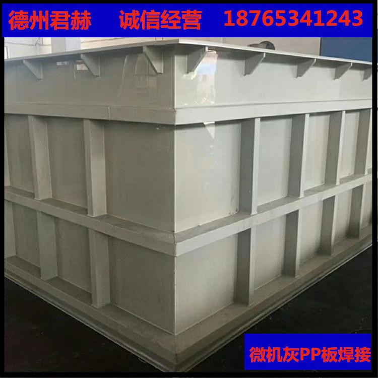聚丙烯酸洗槽焊接專業定做白色PP板水箱沉淀池電解池污水池電鍍池示例圖9
