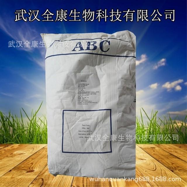 现货供应 食品级 他拉胶  刺云豆胶 增稠剂 当天发货 量大从优