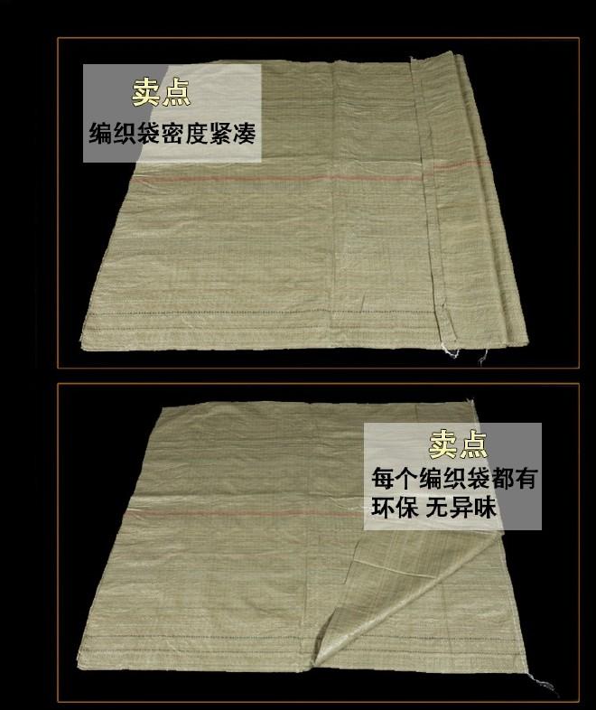 塑料编织袋蛇皮袋大编织袋物流快递打包灰色标准110*130蛇皮袋子示例图26