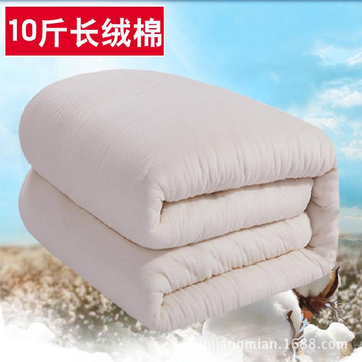 厂家批发新疆棉被优质长绒棉花被芯加厚冬被纯棉被子手工棉絮10斤图片