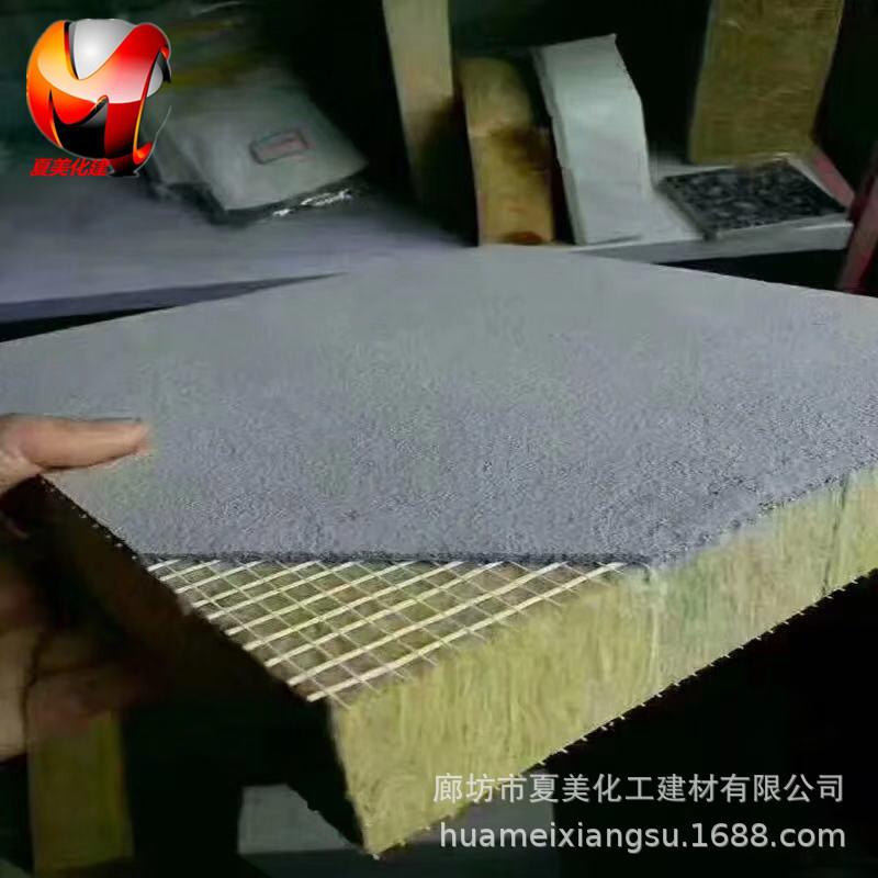 高密度外墙防火岩棉复合板 插丝岩棉板价格 水泥砂浆复合岩棉板示例图11