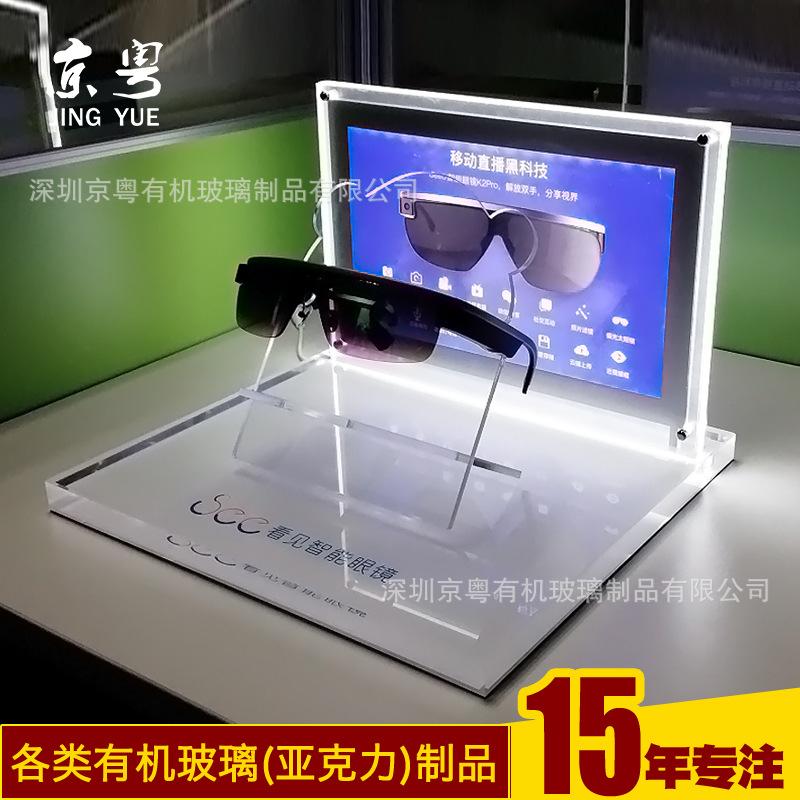 工厂订做透明亚克力智能眼镜陈列架制作 发光眼镜陈列架加工定制示例图4