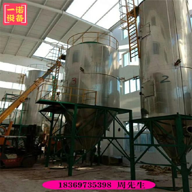 二手果子粉喷雾造粒干燥机 酱油粉喷雾干燥机 喷雾塔干燥机图片