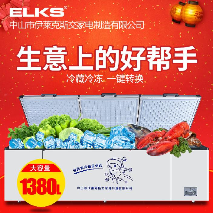 商用冰柜486商用冷柜小型迷你雪糕柜冷冻冷藏冰柜冰淇淋棒冰柜