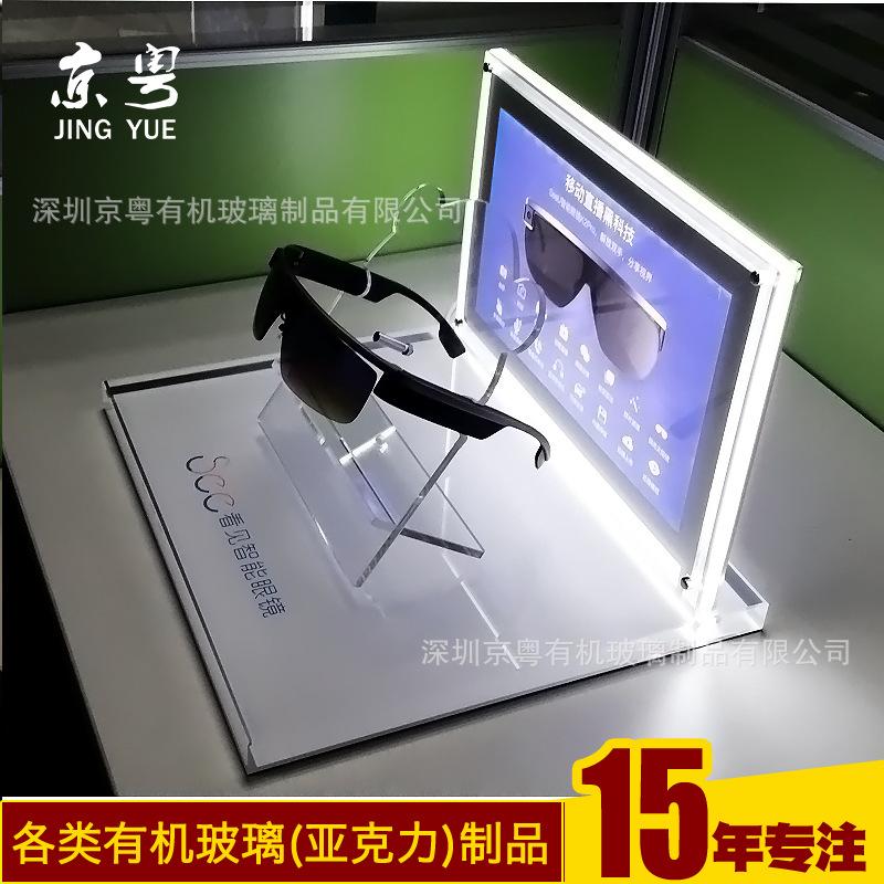 工厂订做透明亚克力智能眼镜陈列架制作 发光眼镜陈列架加工定制示例图5