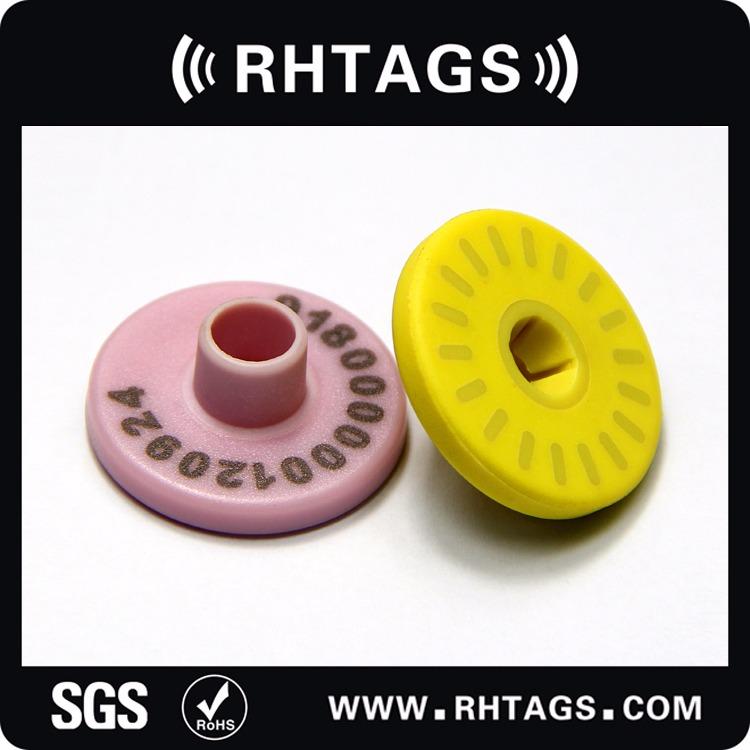 rhtagsRFID豬耳標 優質動物耳標 低頻耳標 11784/11785協議 射頻電子耳標 豬耳標 動物耳標