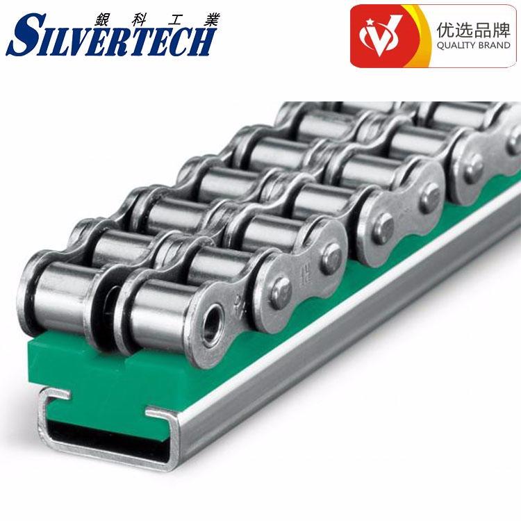 德國進口梅富murtfeldt 雙排鏈條輸送鏈條導軌 超高分子聚乙烯直線導軌 超高耐磨自潤滑傳動件