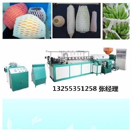 epe物理发泡网棉机,苹果网膜机图片