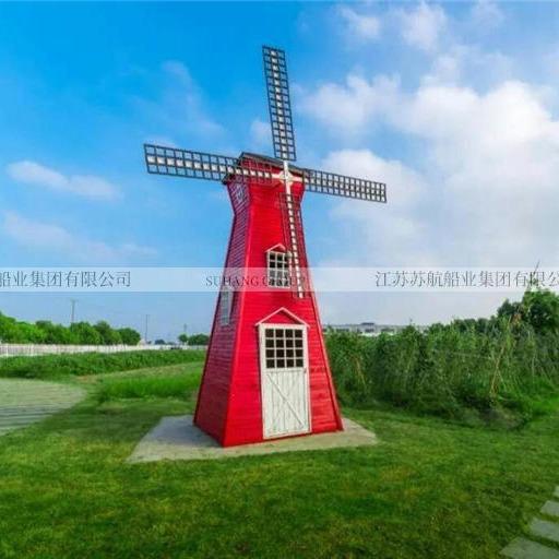 定制大型景觀風車 荷蘭風車 戶外防腐木風車