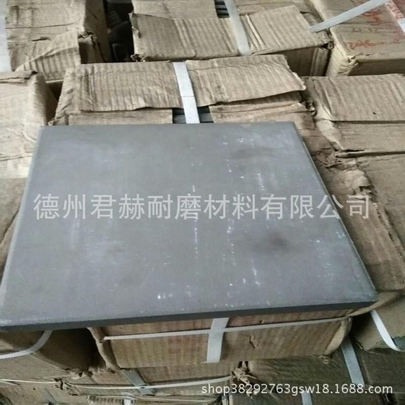電廠煤廠專用微晶鑄石板環保耐磨卸煤溝阻燃鑄石襯板刮板機襯板示例圖10