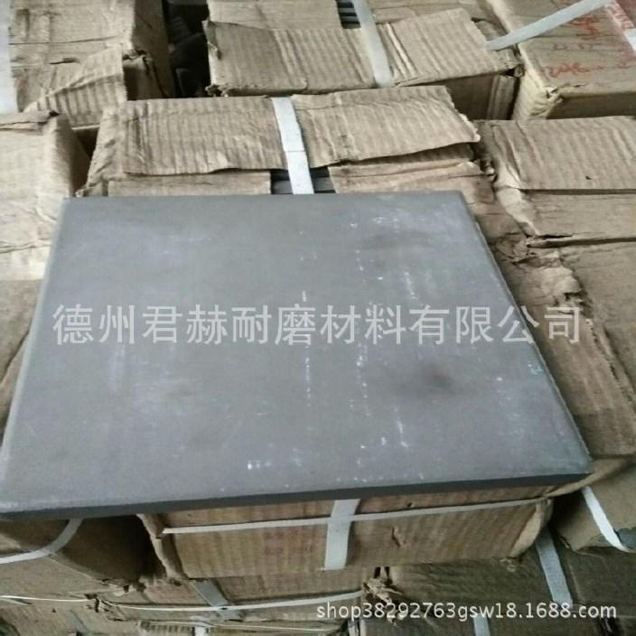 電廠煤廠專用微晶鑄石板環保耐磨卸煤溝阻燃鑄石襯板刮板機襯板示例圖9