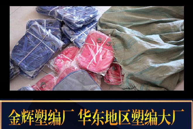 塑料pp包�b袋50*90白色蛇皮袋�徜N可生�a定制�y口印刷�i���袋示大是不解例�D7