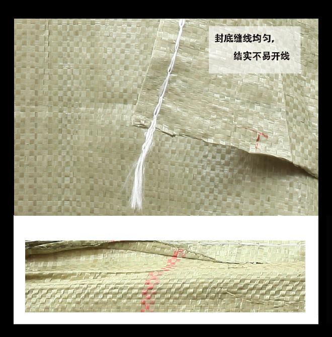 塑料编织袋生产厂家灰色蛇皮袋一般质量110宽150长大号打包袋子示例图25