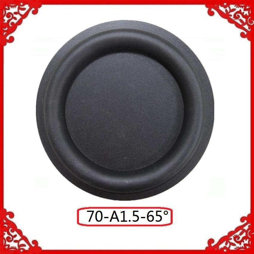 厂家直销70低音振动膜 被动板 加强低音低频膜 辐射器橡胶振膜图片