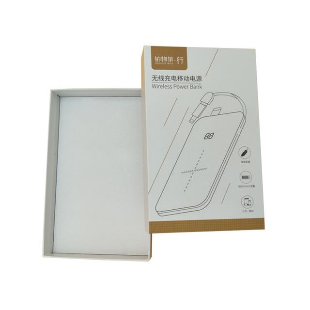定做紙盒 無線移動充電寶包裝盒 免費設計LOGO 極速打樣紙盒 定制禮盒 數碼電子產品包裝盒