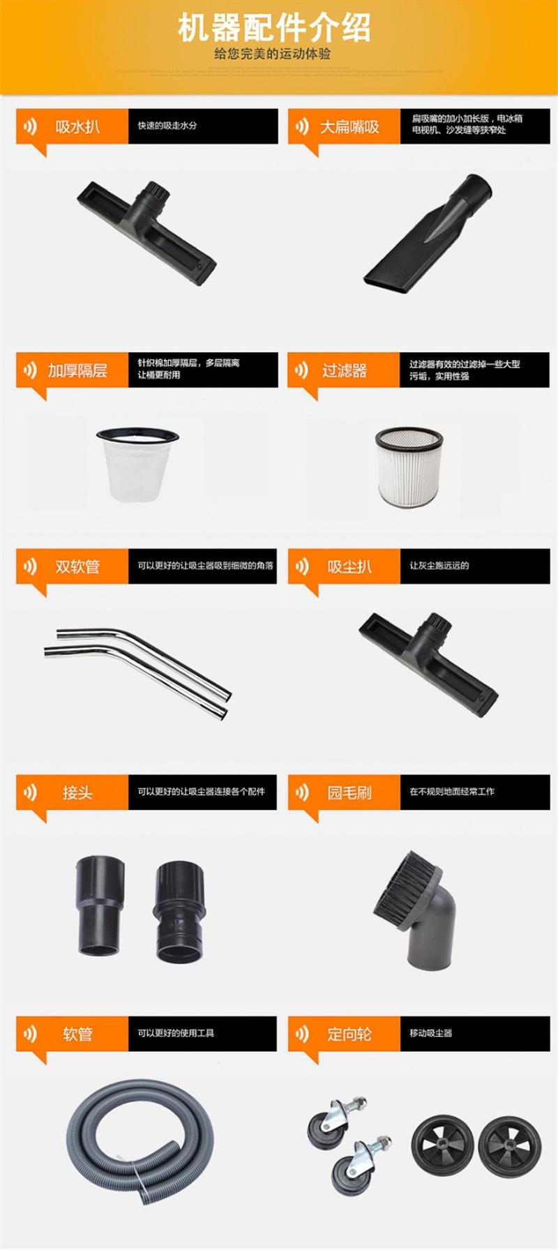 生产厂家直销工业移动式吸尘器 集尘机 固定式吸尘器 双桶吸尘器示例图5