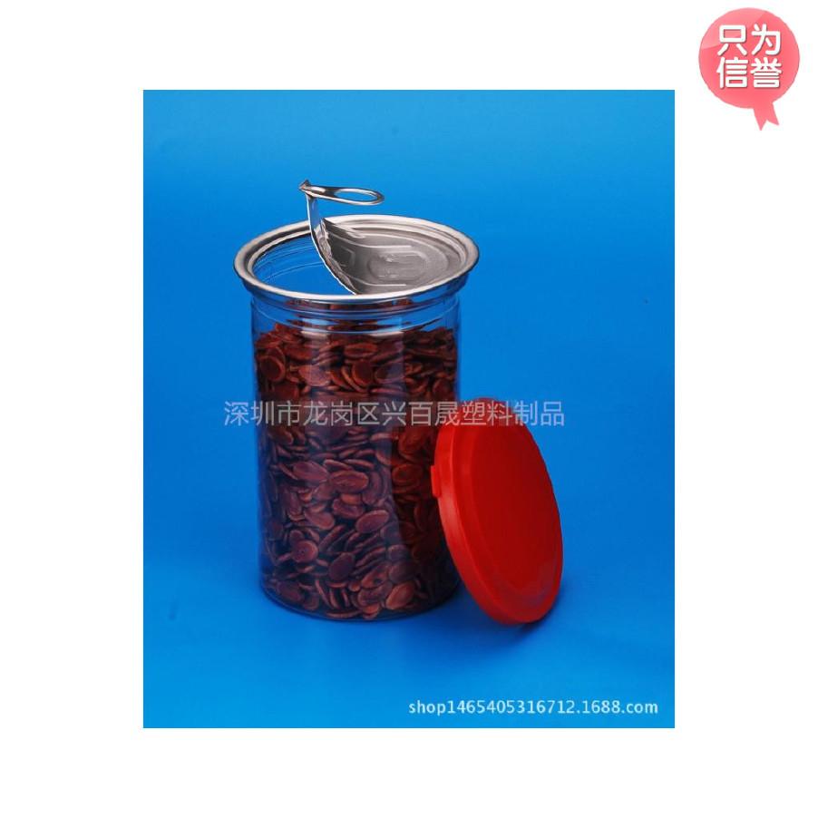 81*135mm塑料易拉罐 透明PET易拉罐 干果蜜钱塑料瓶食品包装罐批图片