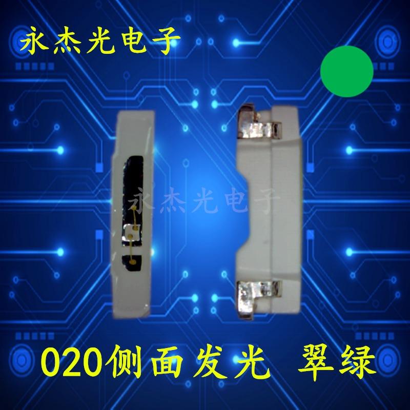 厂家直销 LED贴片 020侧面翠绿 高亮发光二极管 3806侧发光绿色灯珠 绿灯图片