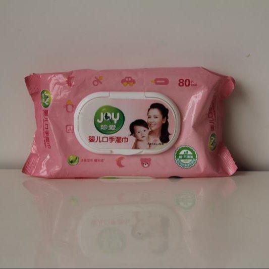 定制加工精美湿巾包装袋膜卷袋日用品包装袋塑料袋厂家直销