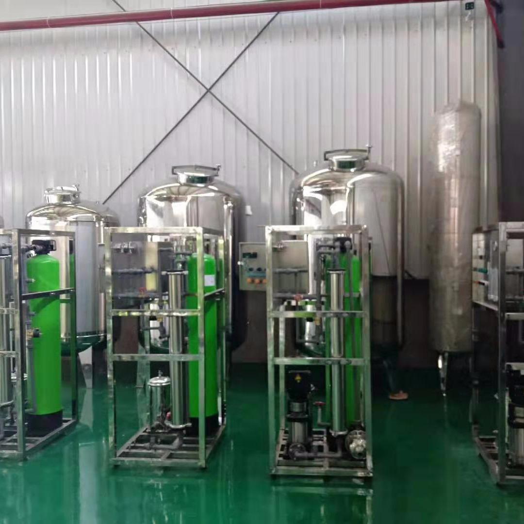 供应二级反渗透纯水设备 反渗透制水设备 电厂反渗透设备 山西佰斯特厂家直销